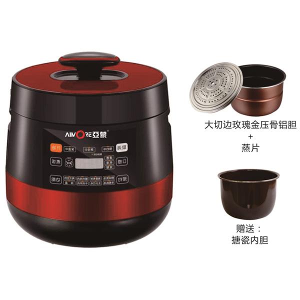 中国电磁炉十大品牌_电压力锅